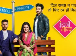 This is Fate 26 August 2020 Update Zee World